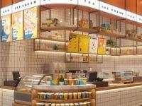 Chuỗi cửa hàng Chuk Chuk của Kido bắt đầu bán đồ uống online