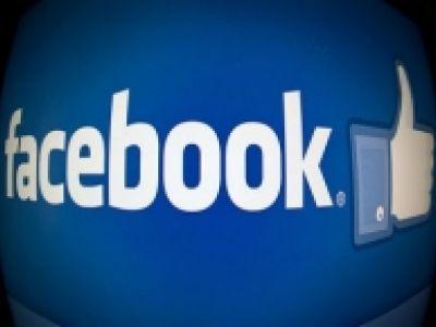 Còn ai dám nghi ngờ Facebook