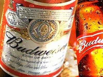 Nhà máy bia của AB InBev sẽ đi vào hoạt động đầu năm 2015