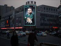 50.000 màn hình LED ở Trung Quốc được thắp sáng để tri ân các nhân viên y tế