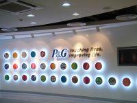 Câu chuyện chuyển đổi số của P&G