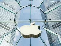 HBR: Mô hình tổ chức làm nên thành công của Apple