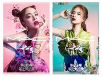 M.A.C Cosmetics x ca sĩ Hoàng Thùy Linh: Mỹ phẩm ngoại, gương mặt Việt